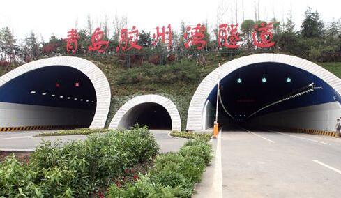 世界海底隧道发展